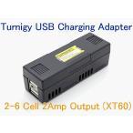 NO4 USB充電器 2-6S 2A XT60