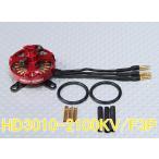 HD3010-2100KV アウター ブラシレスモーター F3P