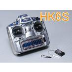 HobbyKing HK6S 2.4Ghz FHSS 6Ch Tx & Rx (Mode 1) プロポ