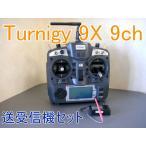 TURNIG9X 9ch 2.4GHz 受信機8ch プロポセット