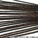 パワーストーン 天然石 ライトニング水晶一連6mm h38-2