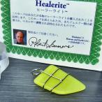 パワーストーン 天然石 H&E社 証明書付 ヒーラーライト アゾゼオ ペンダント l396-219
