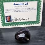 パワーストーン 天然石 H&amp...