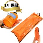 携帯 寝袋  非常用 ビヴィ Bivvy 90%の体熱を保つ 防水・防風 1年保証