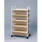 HIRANO.S.S. 画板整理作品乾燥棚 40段(画板は付属しません)