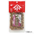 (送料無料・代引&同梱不可)やまこ 北海道 がごめ昆布入り梅しそふりかけ 30g×10個セット