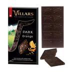 (送料無料・代引&同梱不可)ビラーズ スイス ダークチョコレート オレンジピール 16個 100001392