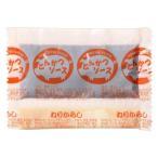 (送料無料・代引&同梱不可)タカハシソース とんかつ専用ソース&練がらし ツインパック 500個(100×5) 250799