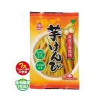 (送料無料・代引&同梱不可)サンコー 芋けんぴ 15袋