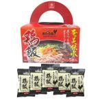 (送料無料・代引&同梱不可)ヒシク藤安醸造 フリーズドライ 鶏飯 5袋入×12箱セット