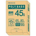 (送料無料・代引&同梱不可)オルディ ポリバッグビジネスBOX45L 透明100P×5箱 10890701