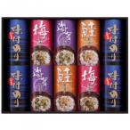 (送料無料・代引&同梱不可)お茶漬け・有明海産味付け海苔 詰め合わせ 和の宴 ON-EO