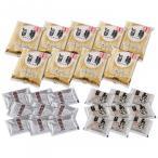(送料無料・代引&同梱不可)「旨麺」あごだし醤油ラーメンセット(磯紫菜付) 9食セット FA-9i