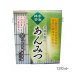 (送料無料)つぼ市製茶本舗 宇治抹茶あんみつ 179g 12セット