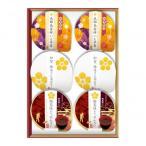 (送料無料・代引&同梱不可)金澤兼六製菓 和スイーツ詰め合せギフト 金澤甘味三昧 6個入×20セット BG-6