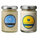 (送料無料・代引&同梱不可)ノースファームストック 北海道チーズディップ 120g 2種 カマンベール/ブルーチーズ 6セット