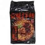 (送料無料)阿舎食堂 台湾汁なし麺 香辣椒味 116g 20袋セット 980