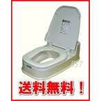 置くだけで、洋式トイレに早変わりリフォームトイレP型両用式床に段差のあるトイレ用カラー:ホワイト  (送料無料)