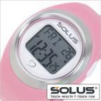 ソーラス 腕時計 SOLUS 心拍時計 ハートレートモニター メンズ レディース 01-800-07 正規品 スポーツ ダイエット エクササイズ セール
