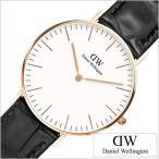 ダニエルウェリントン 腕時計 DanielWellington 時計 クラシック リーディング ホワイト 0513DW
