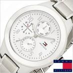 トミーヒルフィガー 腕時計 TommyHilfiger  メンス レディース   1710237 セール