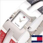 TommyHilfiger腕時計 トミー時計 Tommy Hilfiger 腕時計 トミー ヒルフィガー トミーヒルフィガー トミーガール 時計 セール