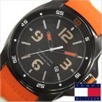 トミー ヒルフィガー 腕時計 Tommy Hilfiger 1790709 メンズ レディース ユニセックス 男女兼用 セール