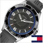 トミーヒルフィガー 腕時計 TommyHilfiger  ラバーベルト メンズ レディース グレー 1790835 TOMMY セール