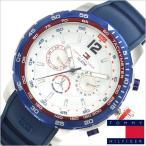 トミー ヒルフィガー 腕時計 Tommy Hilfiger 1790887 メンズ レディース ユニセックス 男女兼用 セール