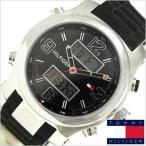 トミー ヒルフィガー 腕時計 Tommy Hilfiger 1790945 メンズ レディース ユニセックス 男女兼用 セール