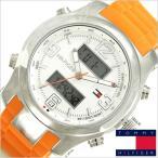 トミー ヒルフィガー 腕時計 Tommy Hilfiger 1790947 メンズ レディース ユニセックス 男女兼用 セール