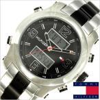 古董手表 - トミー ヒルフィガー 腕時計 Tommy Hilfiger 1790949 メンズ レディース ユニセックス 男女兼用 セール