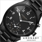 クロナビー 腕時計 KRONABY 時計 アペックス A1000-1909 メンズ