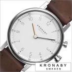 クロナビー 腕時計 KRONABY 時計 ノード A1000-1913 ユニセックス