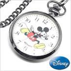 ディズニー ミッキー マウス ウォッチ 懐中時計 Disney Mickey mouse Watch A285-GM メンズ レディース 男女兼用 セール