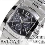 ブルガリ 腕時計 BVLGARI 時計 アショーマ ASSIOMA メンズ グレー AA44C14SSDCH