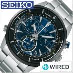 ワイアード 腕時計 WIRED 時計 ザ・ブルー THE BLUE メンズ 腕時計 ブルー AGAW441