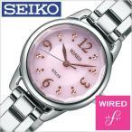 ワイアードエフ 腕時計 ソーラー コレクション 腕時計 ピンク AGED069 セール
