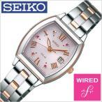 セイコー 腕時計 SEIKO 時計 ワイアード エフ WIRED f レディース ピンク AGED710