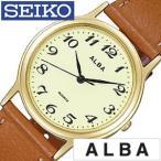 セイコー アルバ 腕時計 SEIKO ALBA メンズ時計 AIGN001 セール