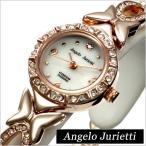 アンジェロジュリエッティ 腕時計 AngeloJurietti コッコ レディース AJ4010-PG セール かわいい