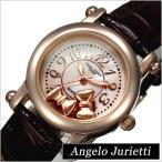 アンジェロ ジュリエッティ 腕時計 Angelo Jurietti コッコ AJ4051-PGPK-BR レディース セール