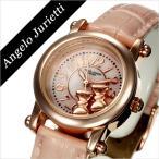 アンジェロ ジュリエッティ 腕時計 Angelo Jurietti コッコ AJ4051-PGPK-PK レディース セール