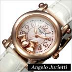 アンジェロ ジュリエッティ 腕時計 Angelo Jurietti コッコ AJ4051-PGPK-WH レディース セール