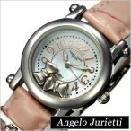 アンジェロ ジュリエッティ 腕時計 Angelo Jurietti コッコ AJ4051-SVWH-PK レディース セール