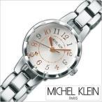 セイコー ミッシェルクラン 腕時計 SEIKO MichelKlein レディース  AJCK025 正規品 セール