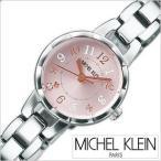 セイコー ミッシェルクラン 腕時計 SEIKO MichelKlein レディース  AJCK026 正規品 セール