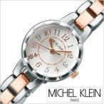 セイコー ミッシェルクラン 腕時計 SEIKO MichelKlein レディース  AJCK027 正規品 セール