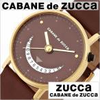 カバン ド ズッカ 腕時計 CABANE de ZUCCA スマイル2 AJGJ013 メンズ レディース ユニセックス 男女兼用 セール