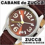 カバン ド ズッカ 腕時計 CABANE de ZUCCA ミニ ミリタリー AJGK037 レディース セール
